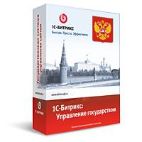 1c-bx_moscow2.jpg