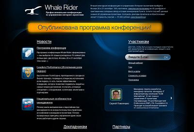 Whale Rider 2010