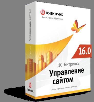 """""""1С-Битрикс: Управление сайтом"""""""