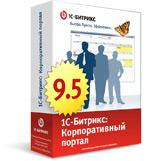 коробка «1С-Битрикс: Корпоративный портал»