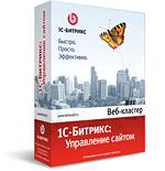 1С-Битрикс: Управление сайтом - Веб-кластер