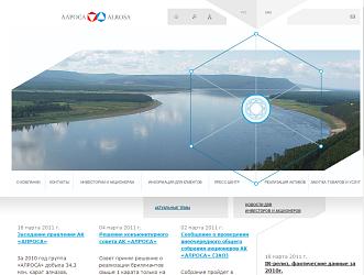 """Новый сайт АК """"АЛРОСА"""" теперь на """"1С-Битрикс: Управление сайтом"""""""
