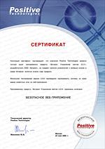 Сертификация на битрикс битрикс выполнение агентов на cron