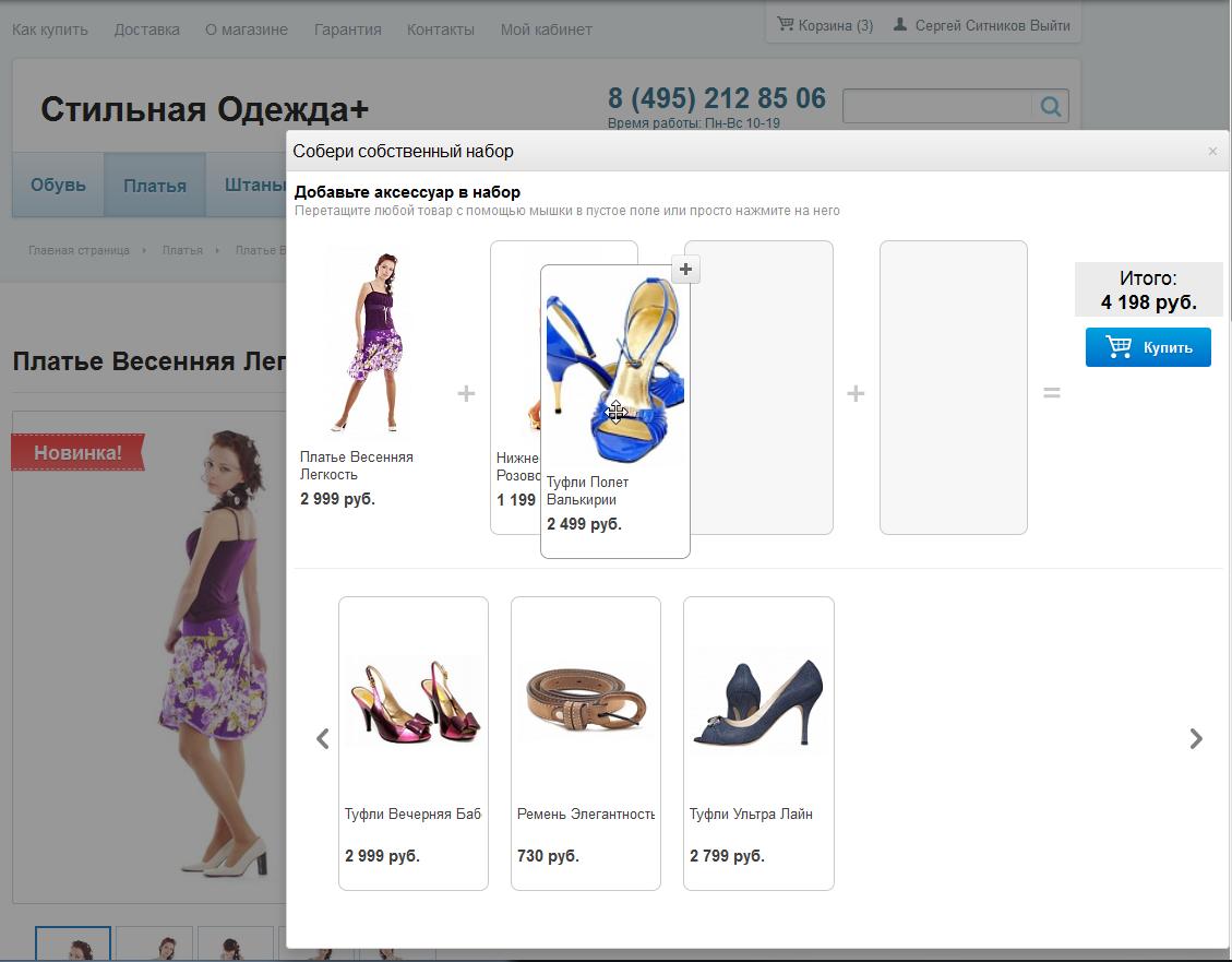 регистрация домена в беларуси