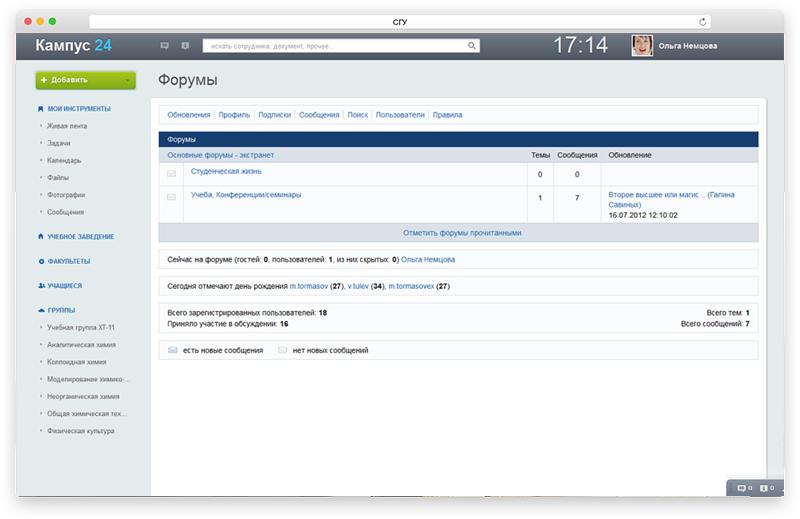 wordpress перенос с openserver на хостинг
