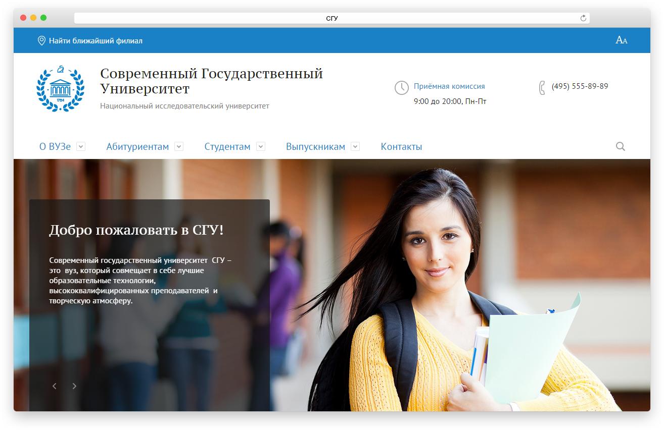 регистрация почты с доменом бесплатно