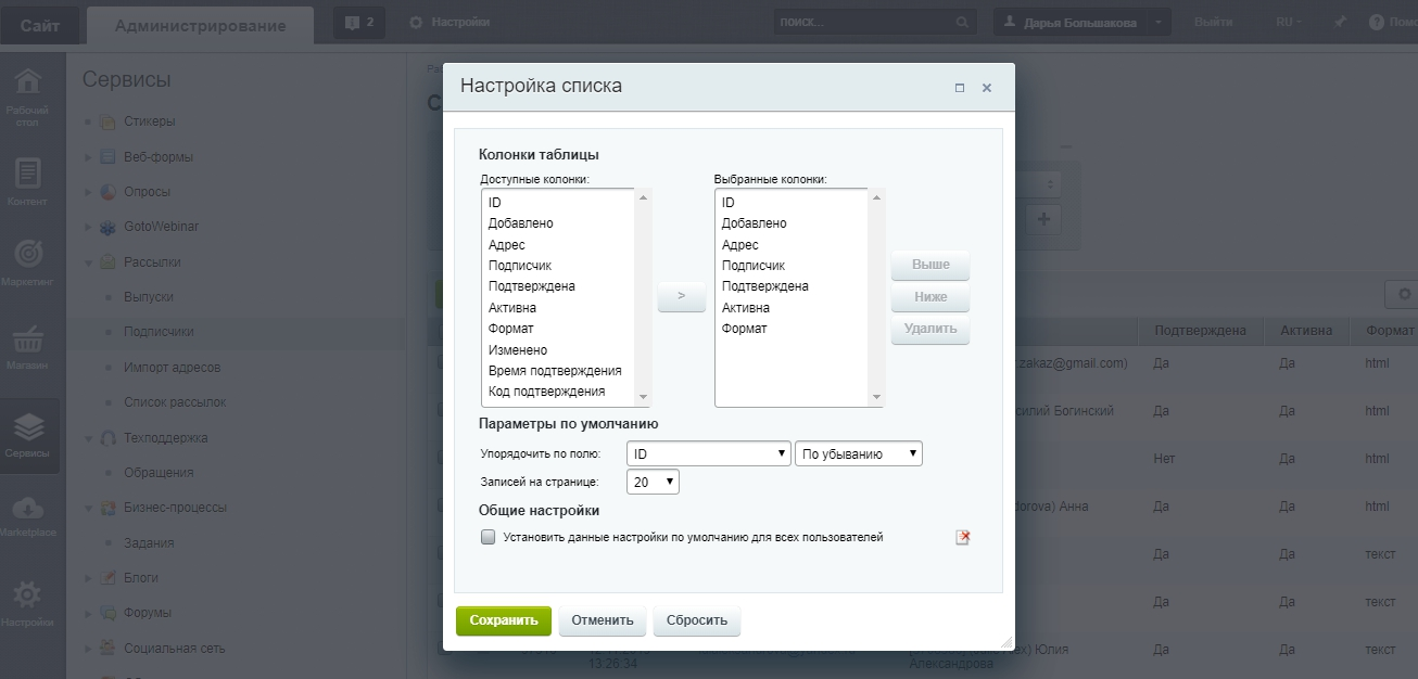 wordpress upload directory database 5.0