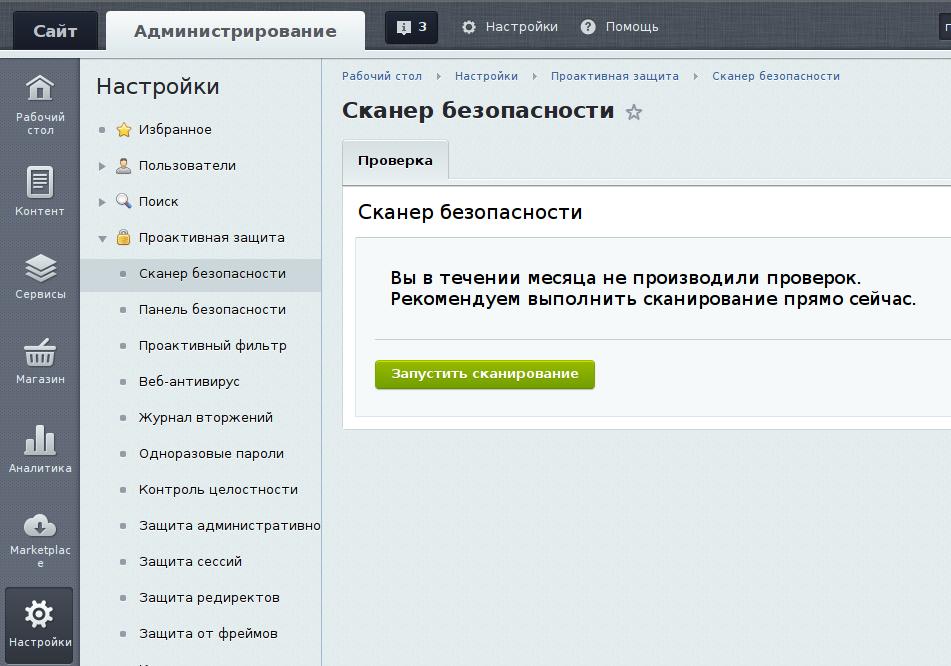 яндекс каталог регистрация доменов