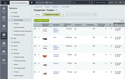 Битрикс создание торгового каталога сайт на битриксе уроки