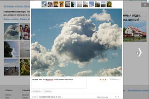 Битрикс слайд шоу фотографий настройка каталога битрикс