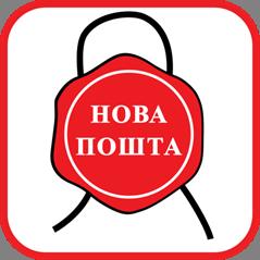 Расчет доставок для Украины