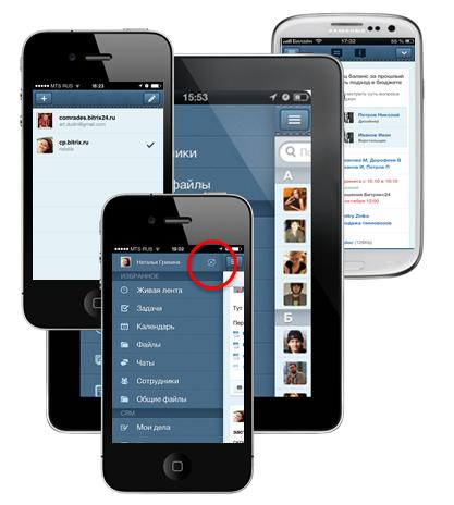Новая версия мобильного приложения