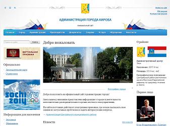 торрент официальный сайт скачать бесплатно русская версия - фото 2