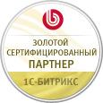 Золотой сертифицированный партнер