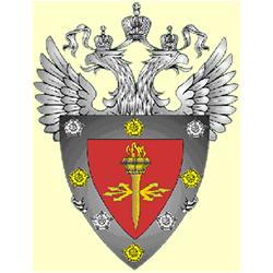Сертифицирован ФСТЭК
