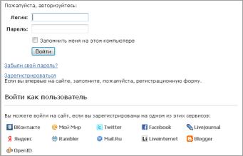 Стандартная форма авторизации битрикс битрикс if user is admin