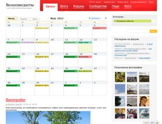 Битрикс google календарь addtolog битрикс