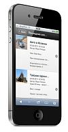 Сайт, созданный на технологии BitrixMobile