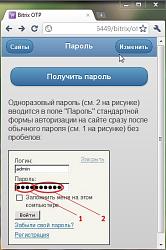 Битрикс обновить мобильную платформу на сервере битрикс картинки title