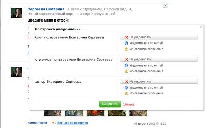 Битрикс блоги пользователей битрикс удалить свойства файла