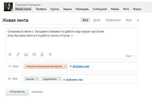 Битрикс сообщения пользователей компонент наборы битрикс