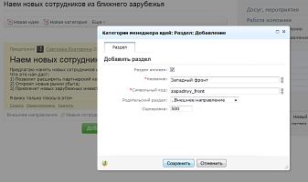 интеграция opencart и битрикс24
