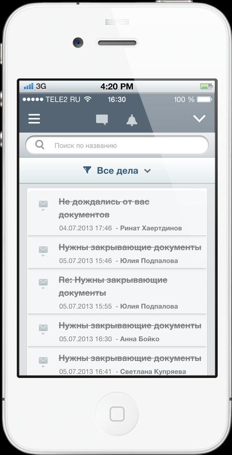 Битрикс24 мобильная платформа плагин перелинковки битрикс