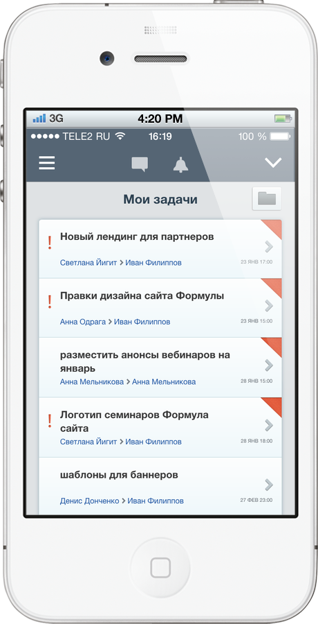 Убрать битрикс срок работы пробной версии продукта истек битрикс символ рубля