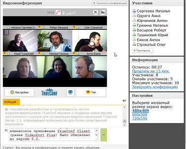 сервер видеоконференций huawei