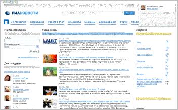 Индексная страница сайта битрикс crm система 1с управление торговлей версия 11