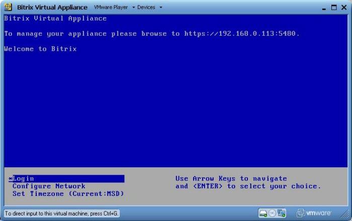 Виртуальный сервер под битрикс доступ 1с битрикс