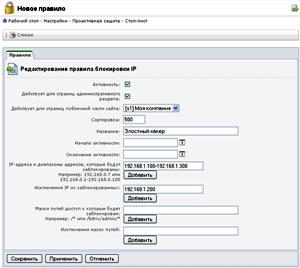 Битрикс попытка внедрения php настройка отправки почты в битрикс