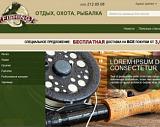 Интернет-магазин товаров для рыбалки, охоты и отдыха
