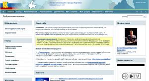 """Базовый дизайн продукта """"Официальный сайт государственной организации"""""""