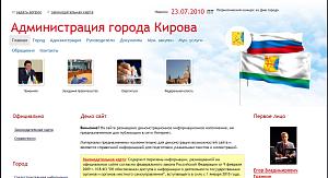 """Информационный дизайн продукта """"Официальный сайт государственной организации"""""""