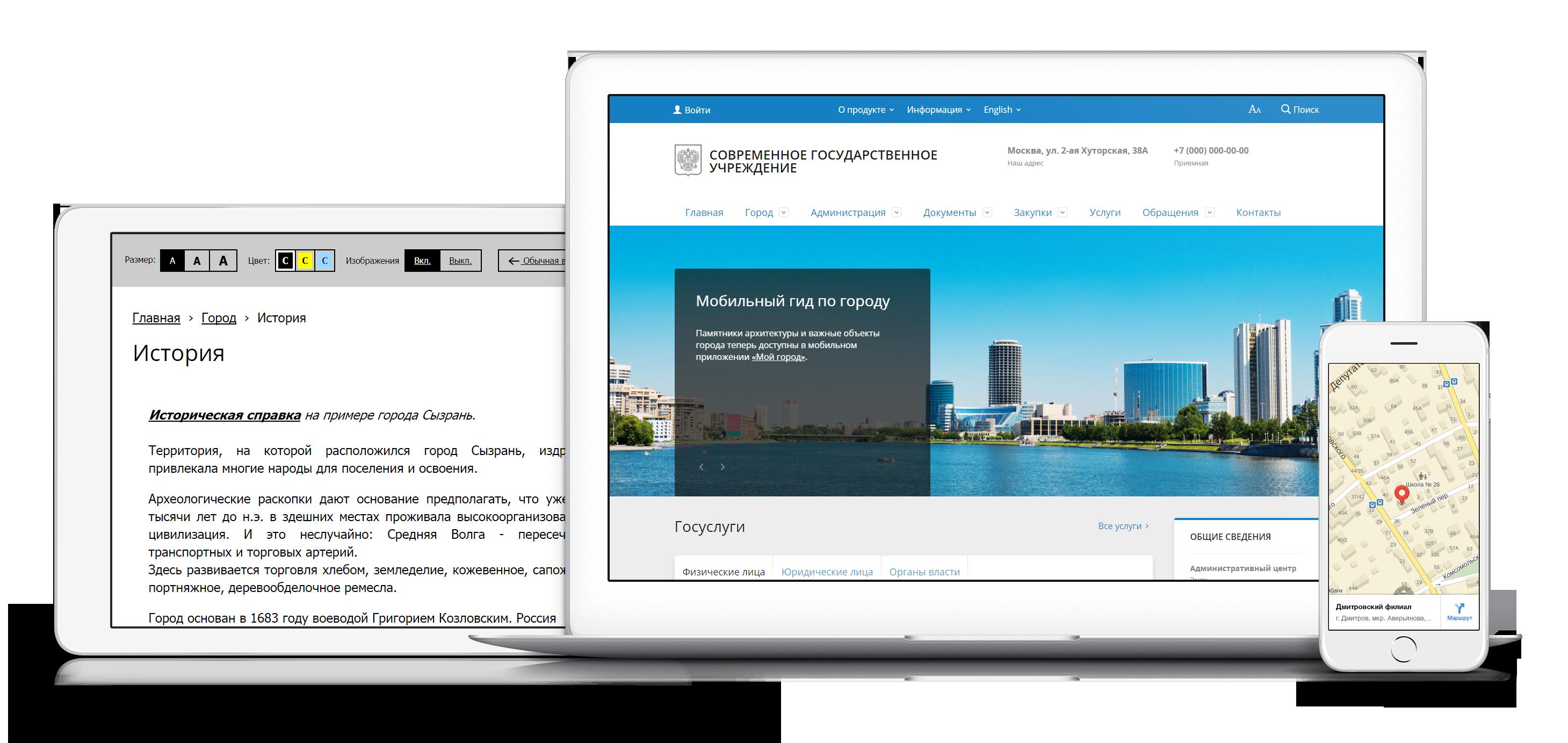 Сайт вебинаров на 1с битрикс обмен данными между сайтом битрикс