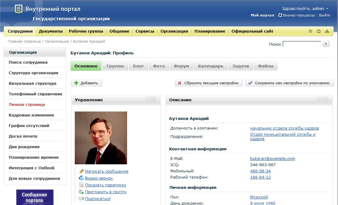 Создание и поддержка сайтов в белгородской области
