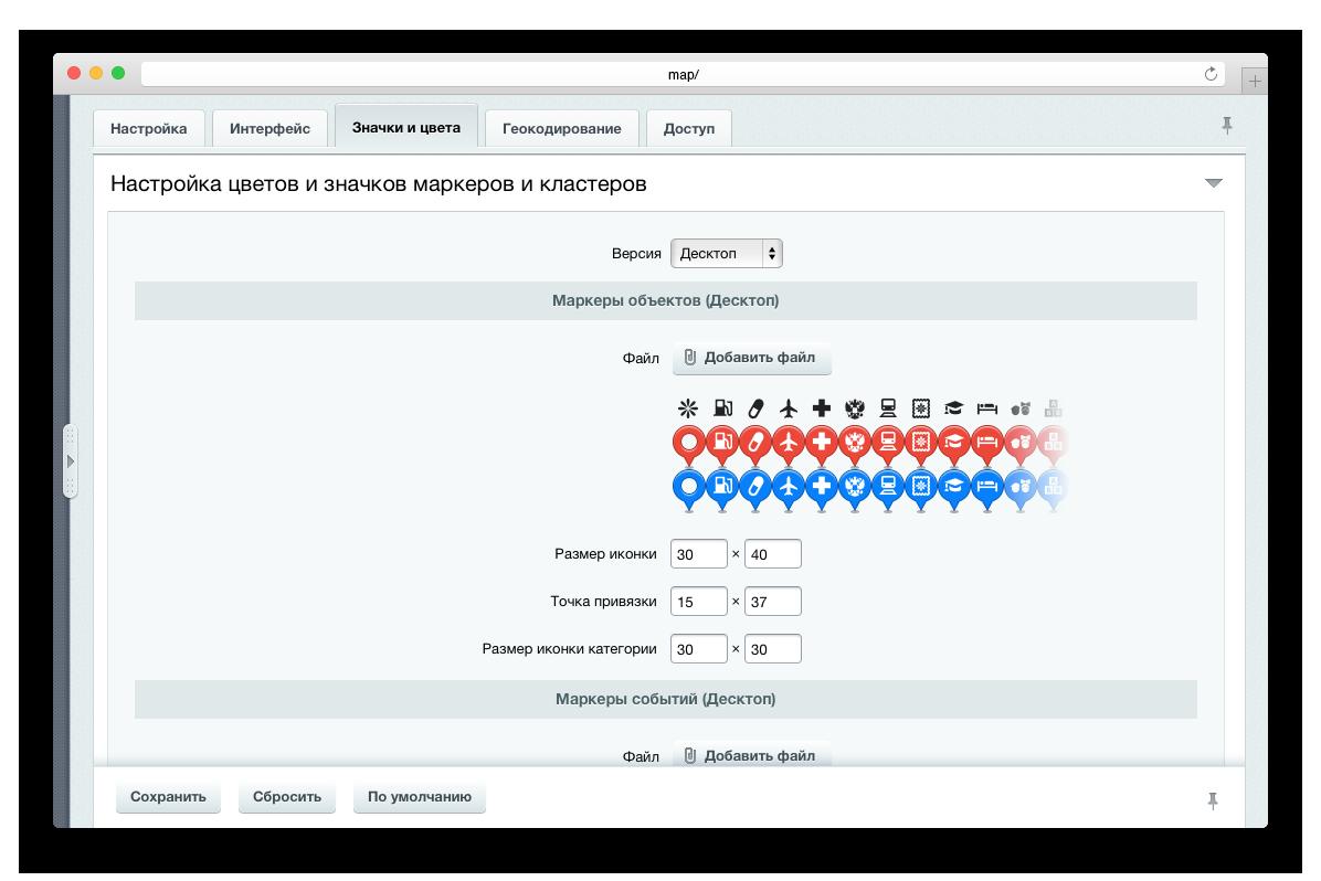 Битрикс вставить карту редактирование кодов битрикс у объектов 1с