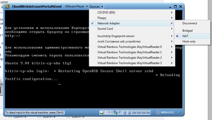 Ubuntu веб окружение битрикс холодный обзвон битрикс24