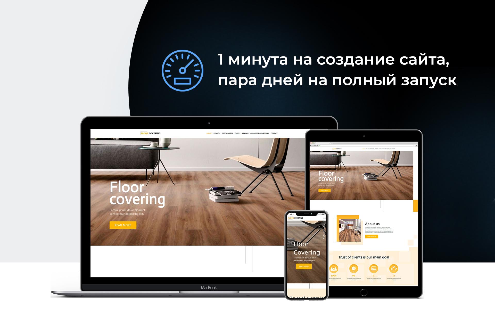 Конструктор создание шаблон сайт сайт компании лукойл узбекистане