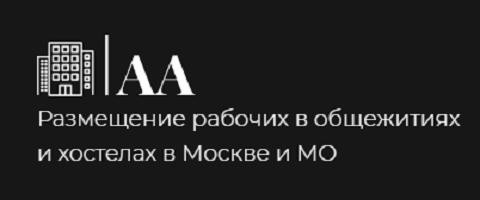 CRM для компании Альфа-Агрегатор