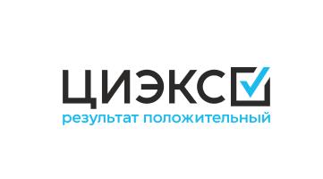 Работы по настройке портала ООО «Центр испытаний и экспертиз»