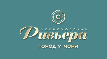 «Черноморская Ривьера» Город у моря