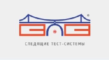 """""""СТС"""" (Следящие тест-системы)"""