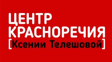 Работы по настройке портала «ИП Коган Ксения Николаевна»