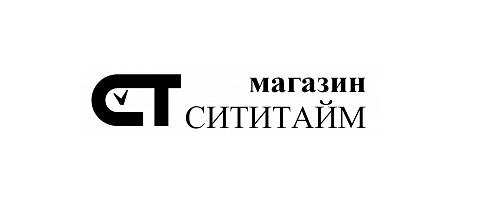 ИМ+CRM СИТИТАЙМ