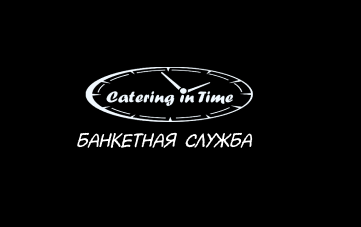 «Catering in Time» - внедрение CRM