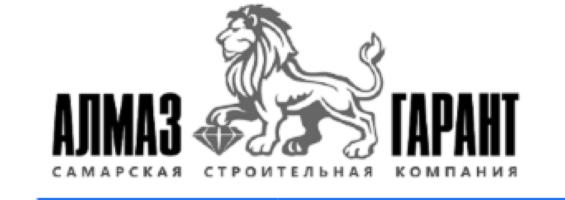 "ООО ""ССК ""Алмаз Гарант"""