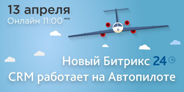 http://www.1c-bitrix.ru/upload/iblock/097/shar_300.jpg