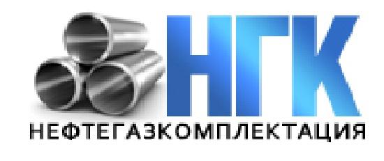 "ООО ""Нефтегазкомплектация-СНГ"""